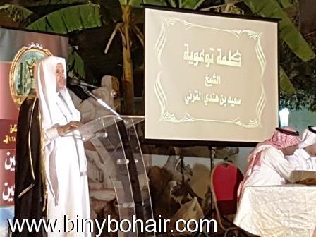 ملتقى بالقرن الثامن محافظة الطائف 2c525394.jpg