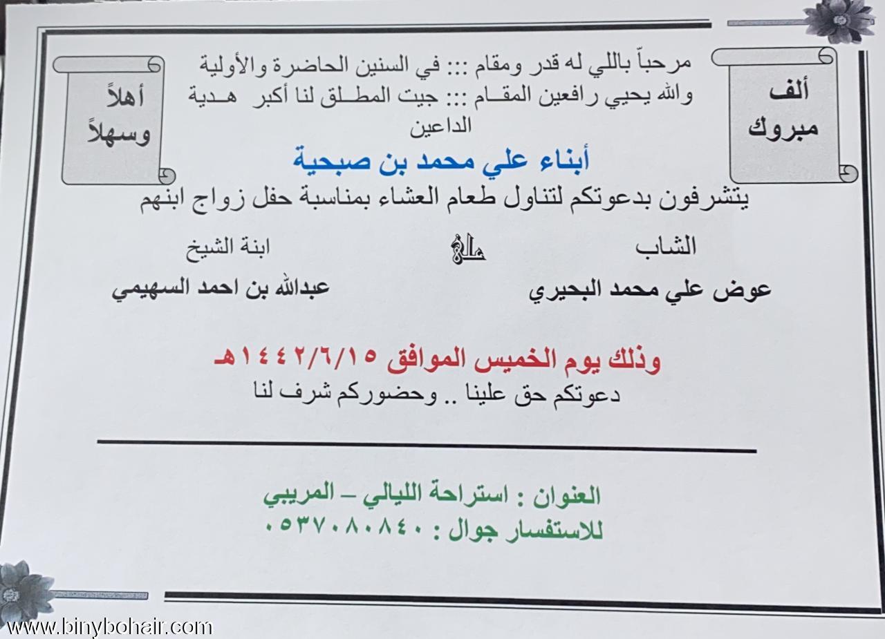 """أبناء """" محمد صبحية"""" يشعرونكم 2kt81070.jpeg"""