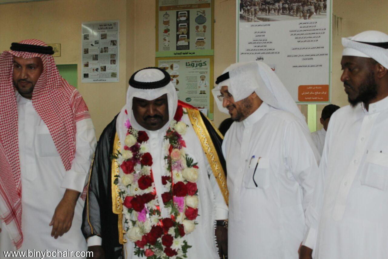 مدرسة عبدالله رواحة الابتدائية تقيم 3vd54587.jpg