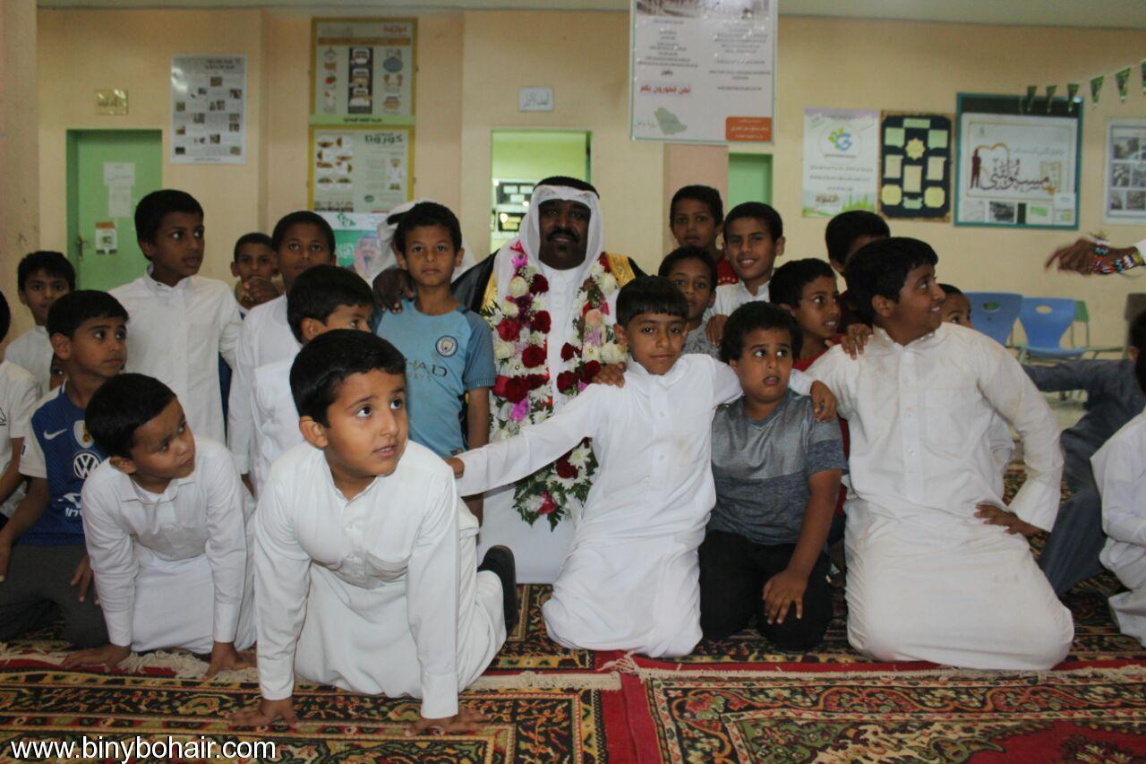 مدرسة عبدالله رواحة الابتدائية تقيم 5nx54339.jpg