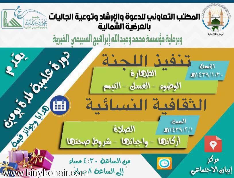 مركز إبيان إلأجتماعي يستضيف مساء 7a491145.jpg
