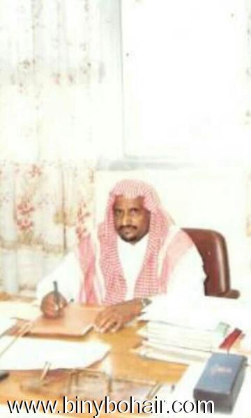الله العلم والمعرفه الاستاذ دحسان 8bn19110.jpg