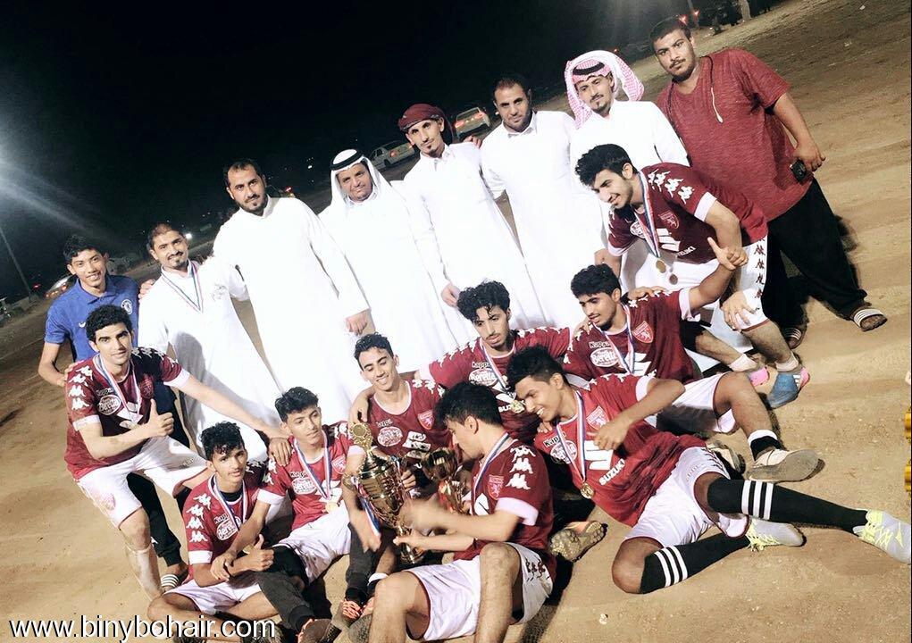 فريق المريبي لكرة القدم بطلاً 9bj10353.jpg