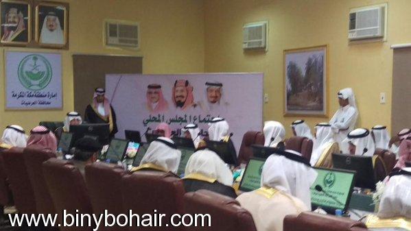ألآن ومباشر..الأمير خالد الفيصل يرأس 9ir62662.jpg