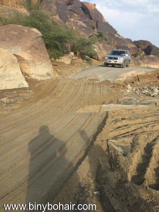 صيانة قرية مشرف ببني بحير 9vh68770.jpg