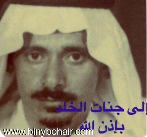 أمير القنفذة إبراهيم) السبعينات الهجرية bhz26725.jpeg