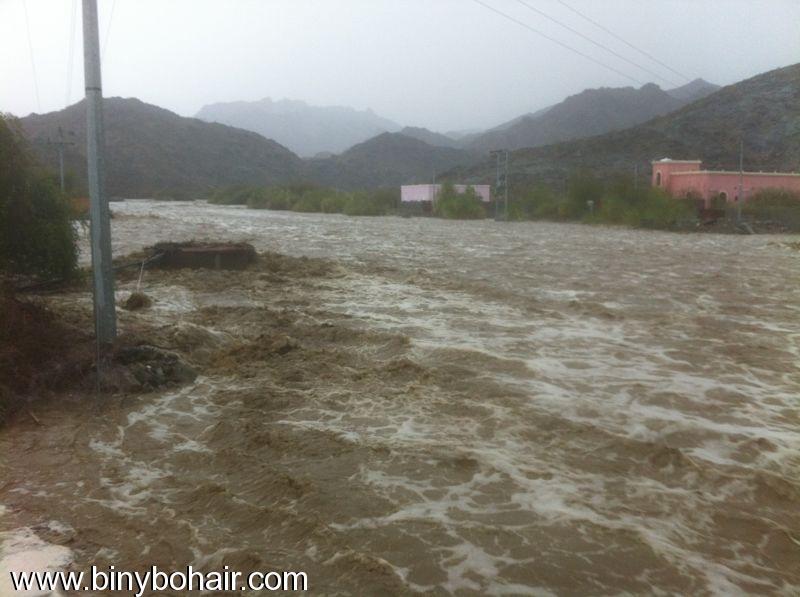 فيديو للأمطار والسيول قريتي صقارن bwx75270.jpg