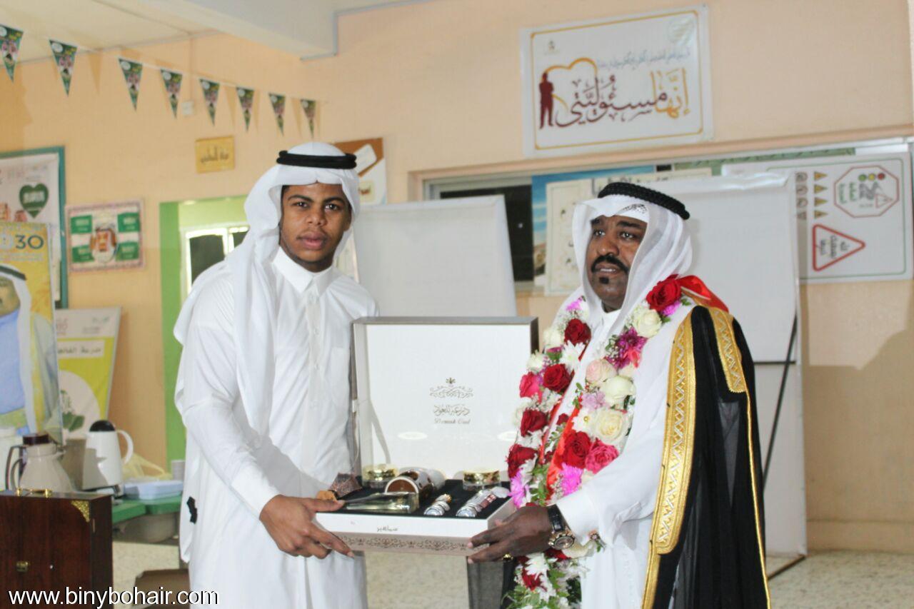 مدرسة عبدالله رواحة الابتدائية تقيم c2c54587.jpg