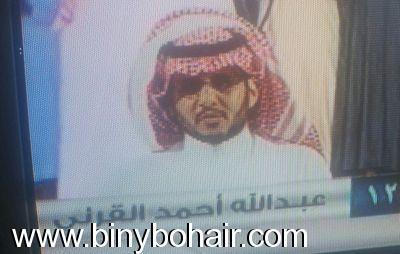 الشاعر عبدالله سحيم القرني المركز eh717087.jpeg