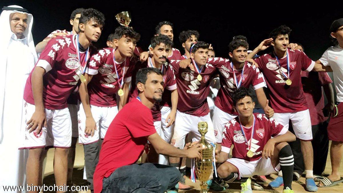 فريق المريبي لكرة القدم بطلاً fch10353.jpg