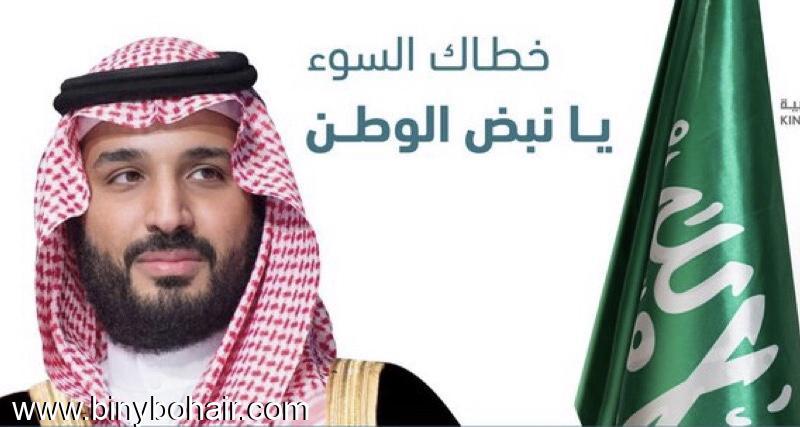 """بحير العبادلة """" مؤنس سعد"""" fj754657.jpeg"""