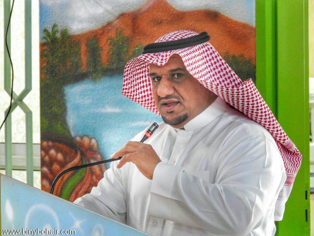 """""""الاستاذ/صالح محمد صالح البحيري"""" عريفةً grj41395.jpg"""