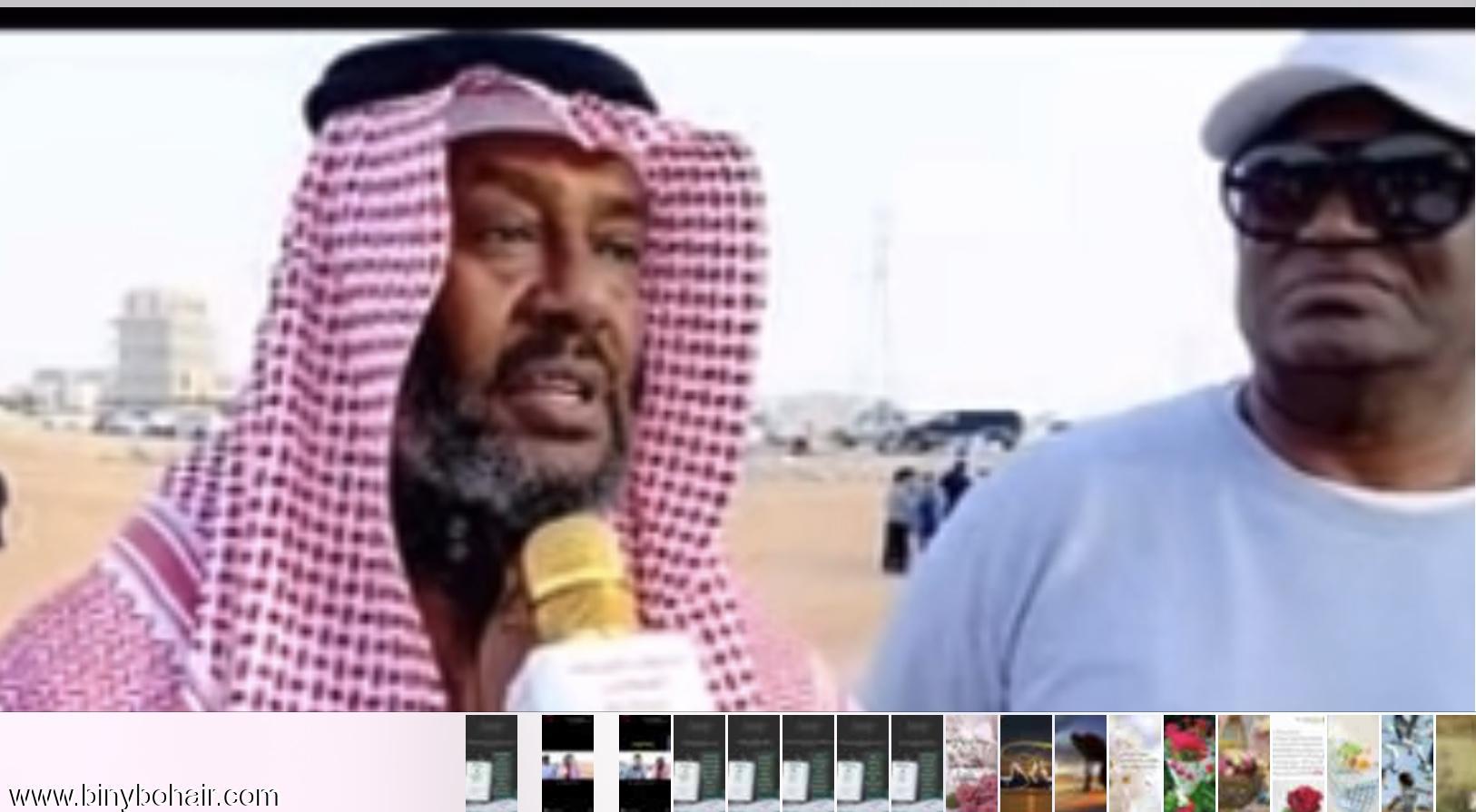 """بطولة احياء الرياض تطلق """" gyb87187.jpeg"""