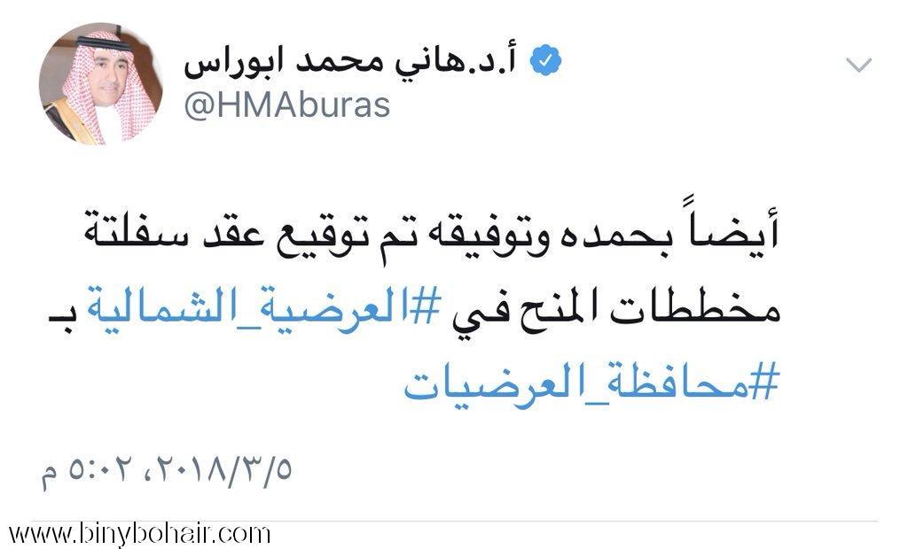 """"""" إمين محافظة """".. توقيع inh59018.jpeg"""