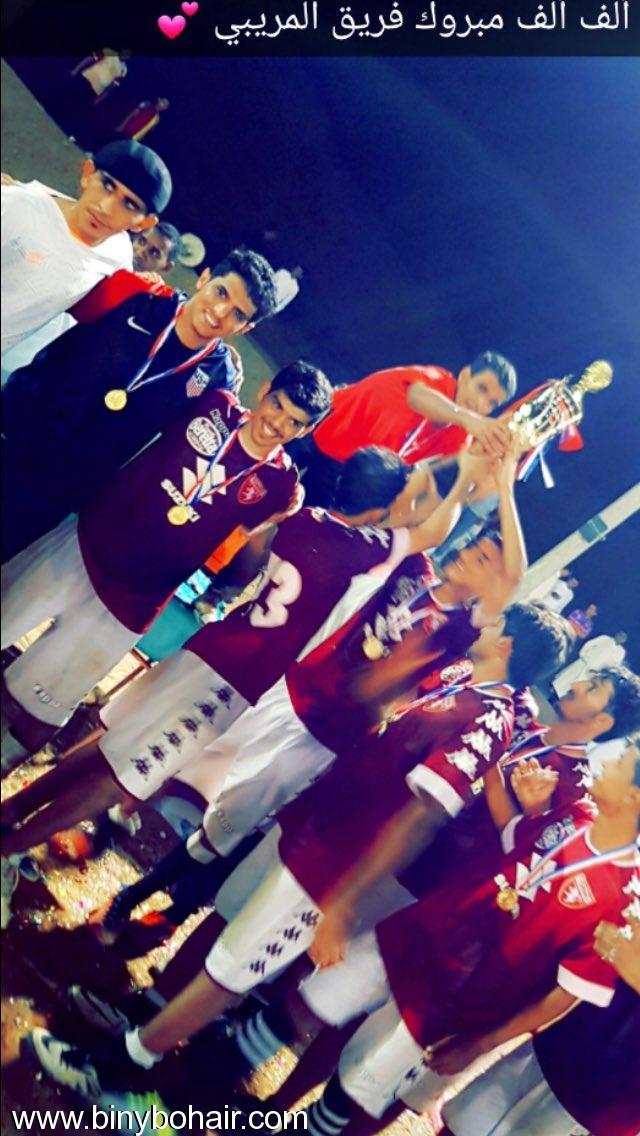 فريق المريبي لكرة القدم بطلاً luf09956.jpg