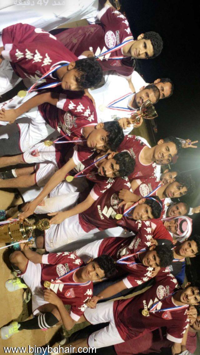 فريق المريبي لكرة القدم بطلاً mf609956.jpg
