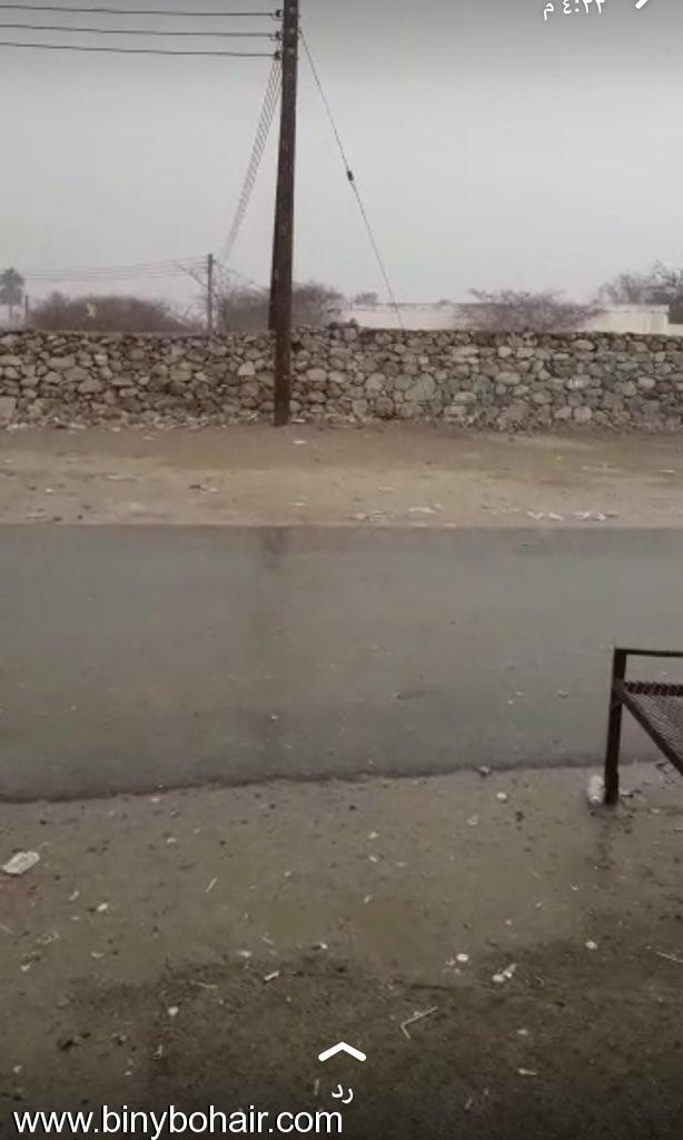 هطول امطار وادي قنونا اليوم nee29209.jpeg