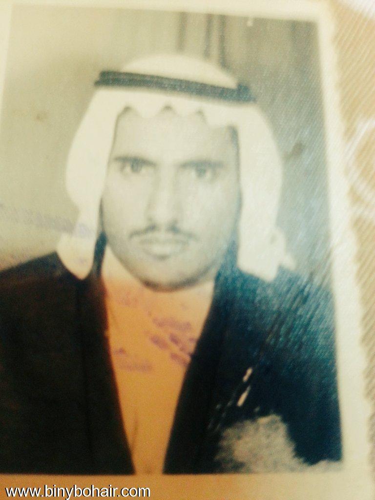 الله العلم والمعرفه الاستاذ دحسان ngi26504.jpg