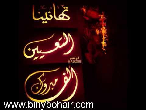 تهنئة... بتعيين الاستاذ(نواف حمود احمد ni372163.jpg