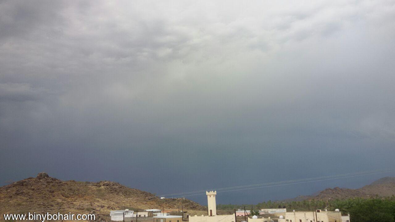 أجواء بحير الربيعية غيمة وأمطار nuz29892.jpg