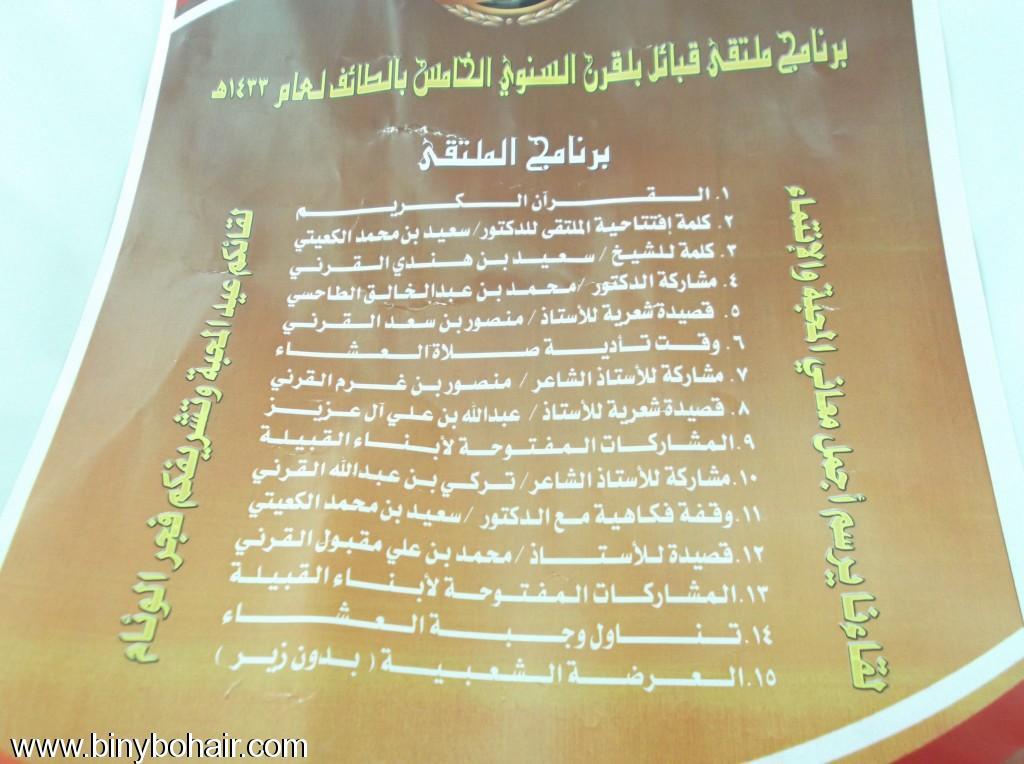 ����� ����� ����� ������ orr75602.jpg