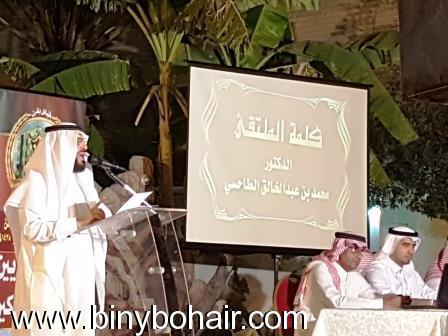 ملتقى بالقرن الثامن محافظة الطائف p6f25171.jpg
