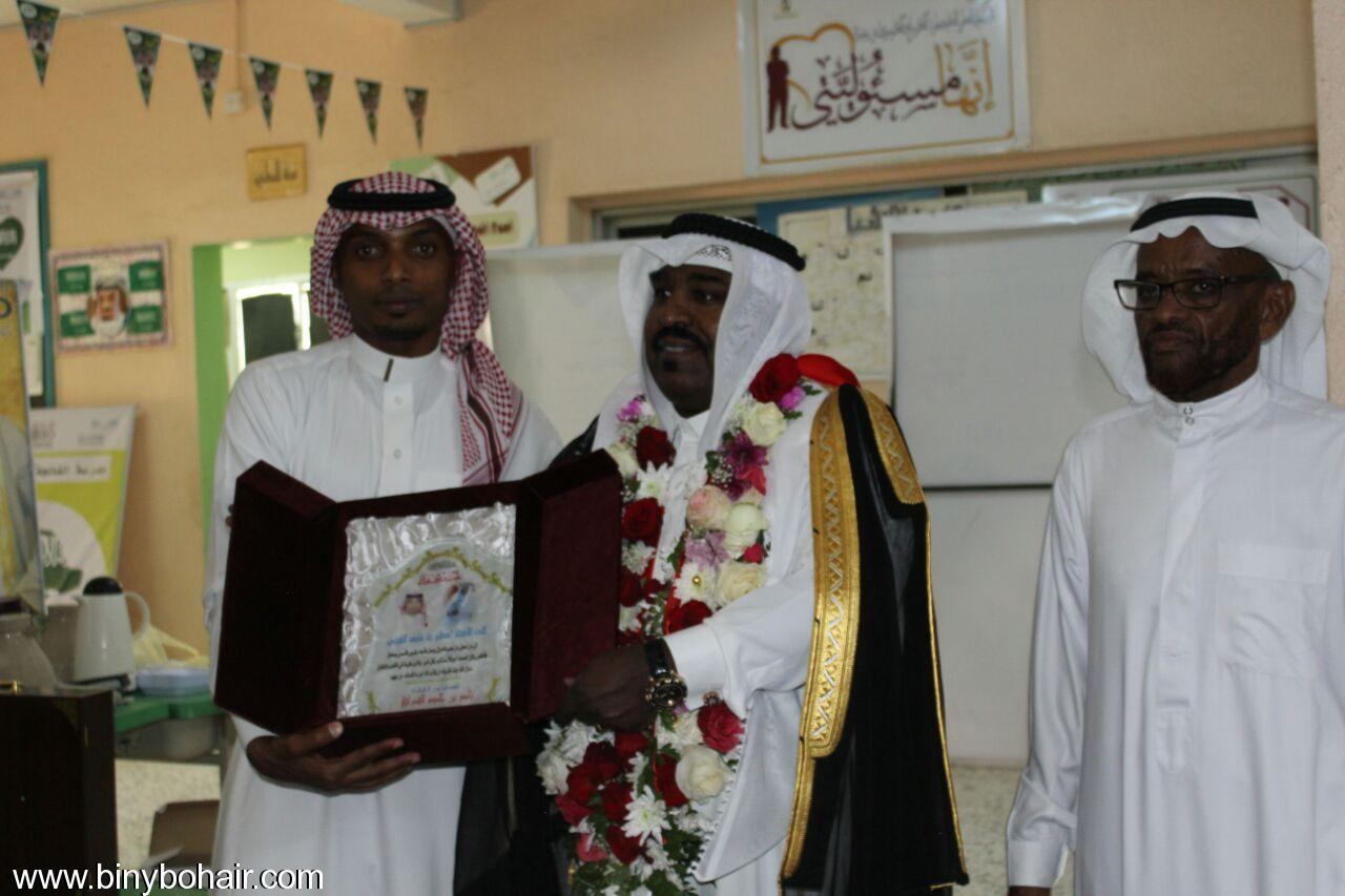 مدرسة عبدالله رواحة الابتدائية تقيم q0j54110.jpg