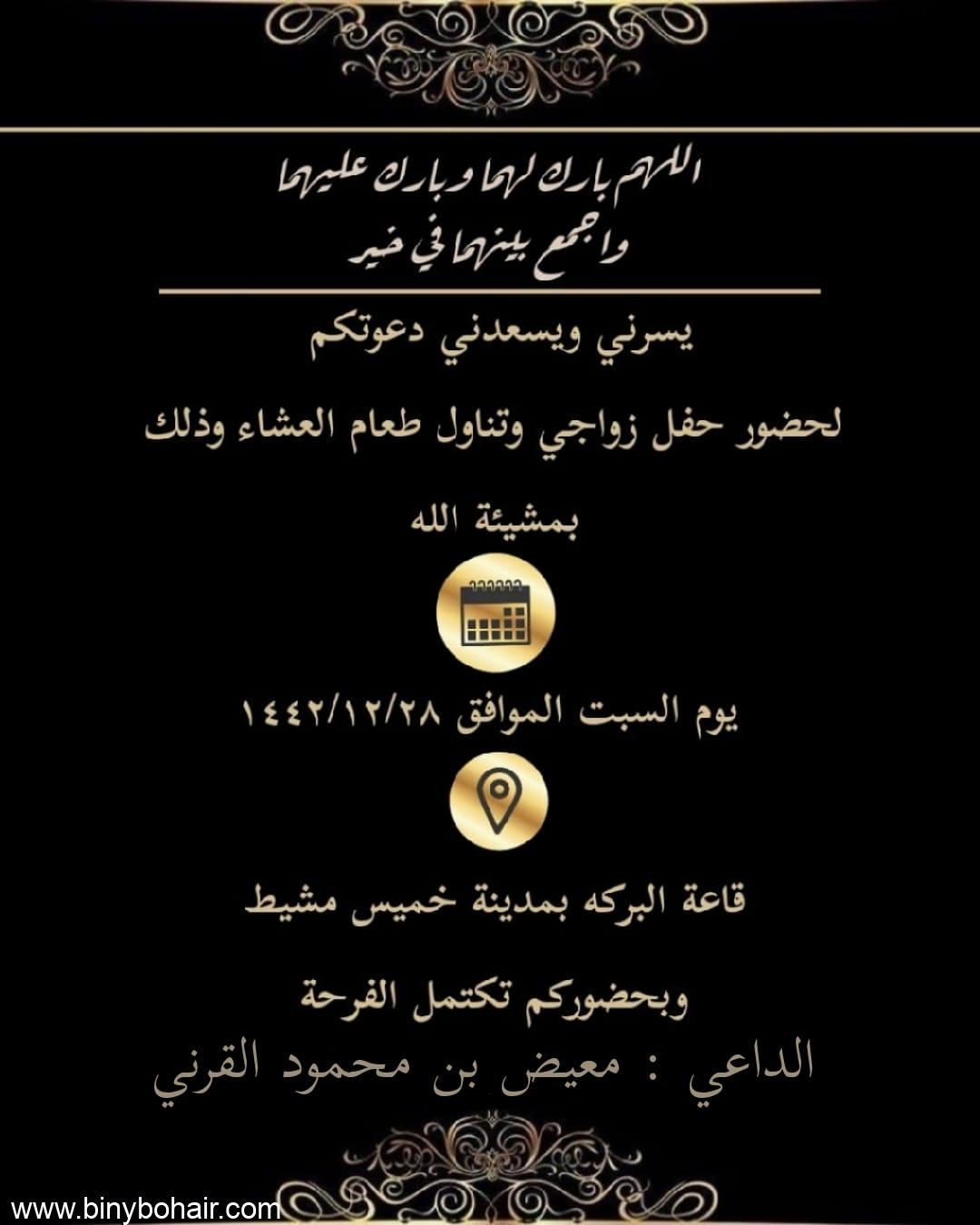 """يشعركم """" معيض محمود معيض qqn89123.jpeg"""