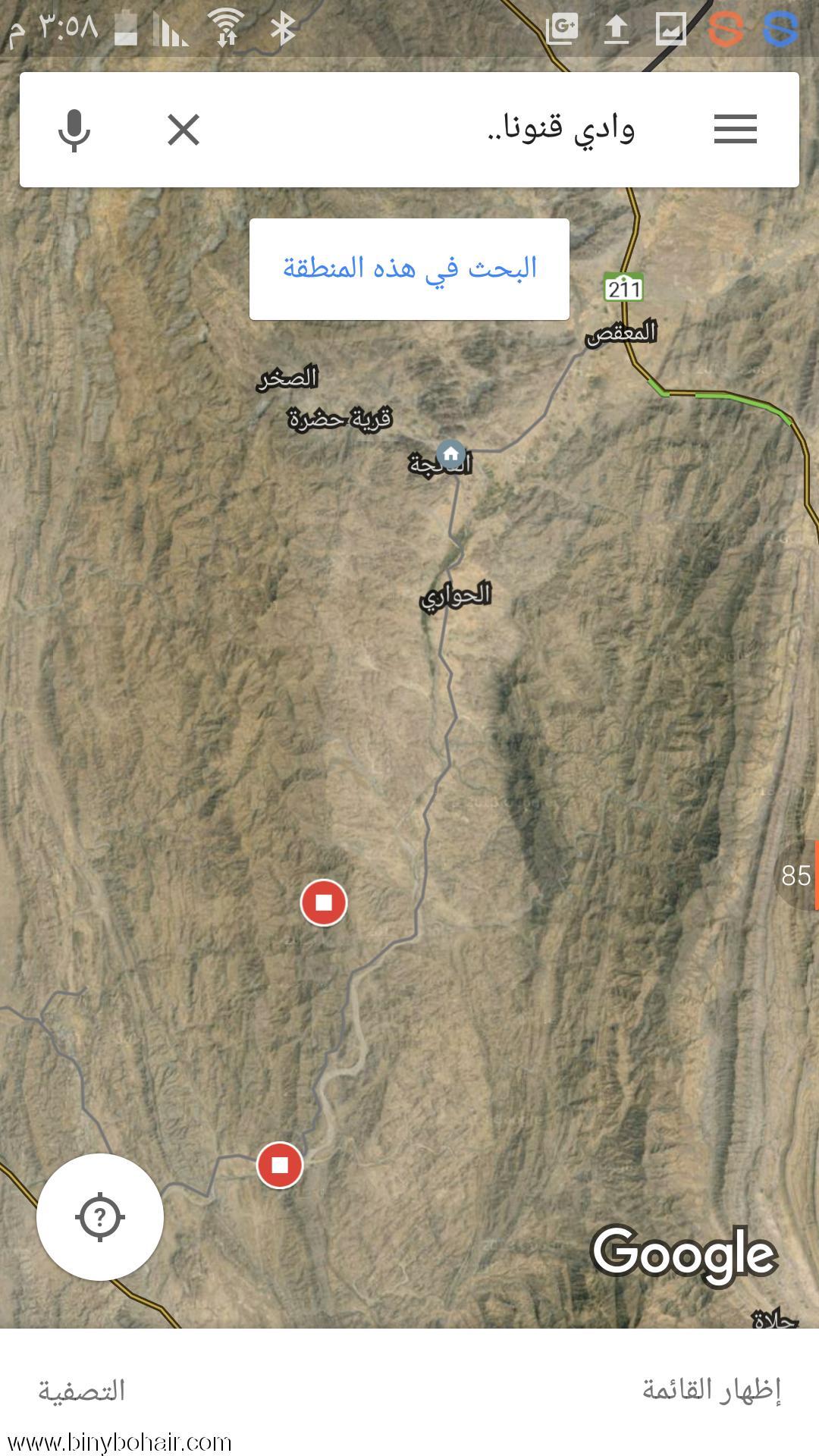 خريطة وادي قنونى ..قوقل ru399561.png