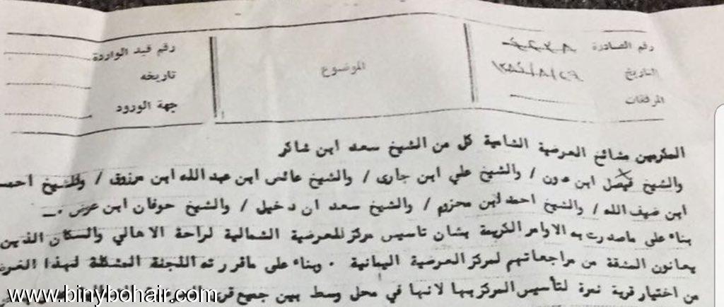"""شيوخ بحير """" احمد محزوم"""" s6u19929.jpg"""