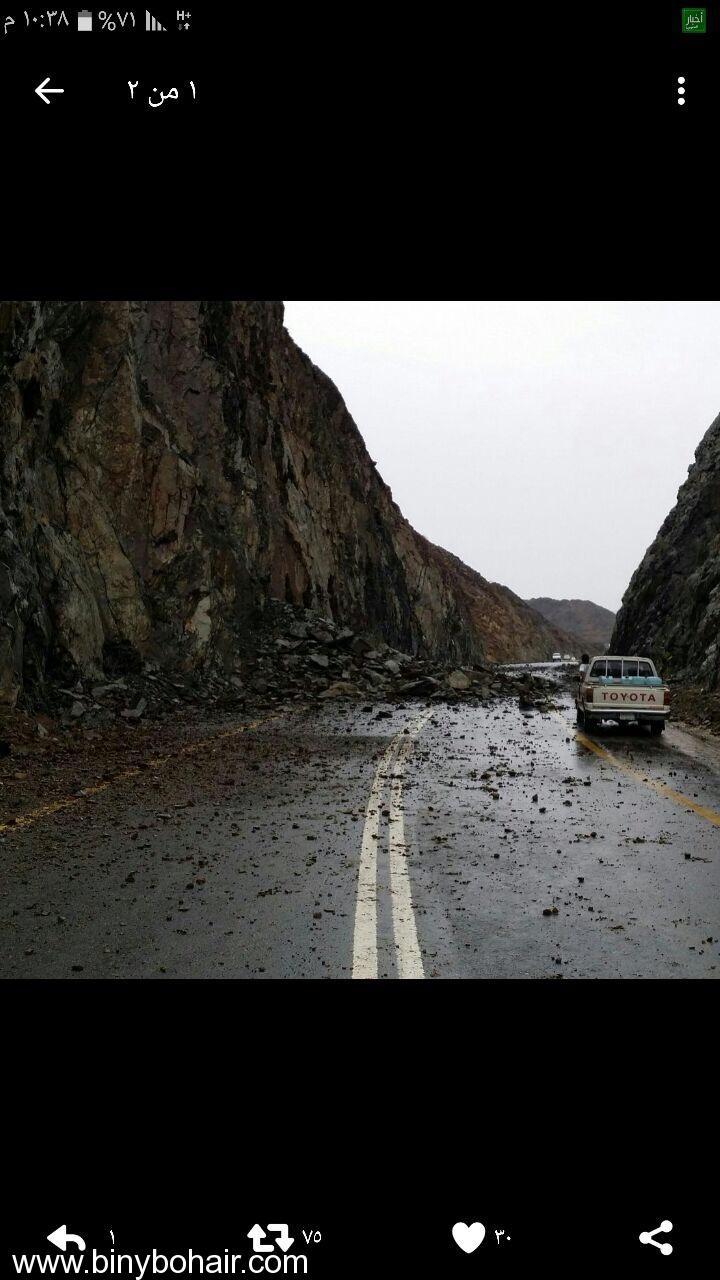 انهيارات صخرية طريق وادي قنونا su380156.jpg