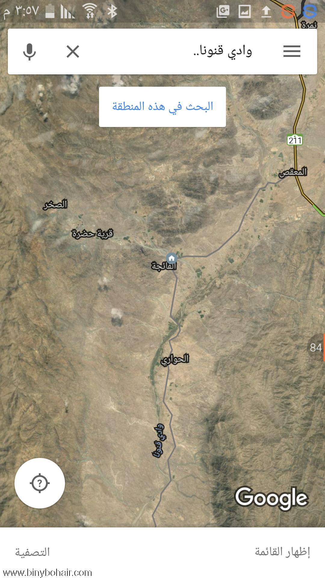 خريطة وادي قنونى ..قوقل tbx99560.png