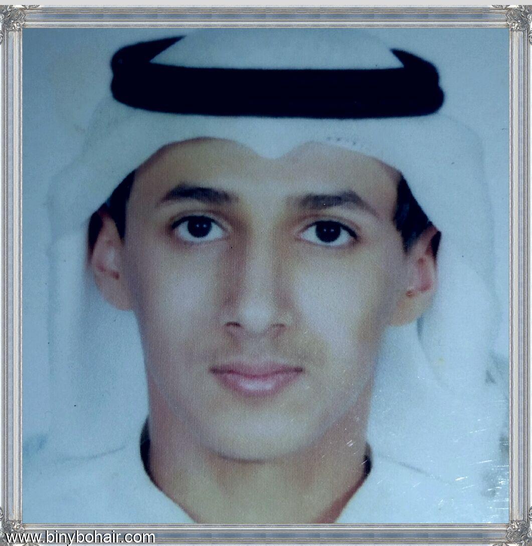 "اجرى "" عبدالله هامل "" tsb41490.jpeg"