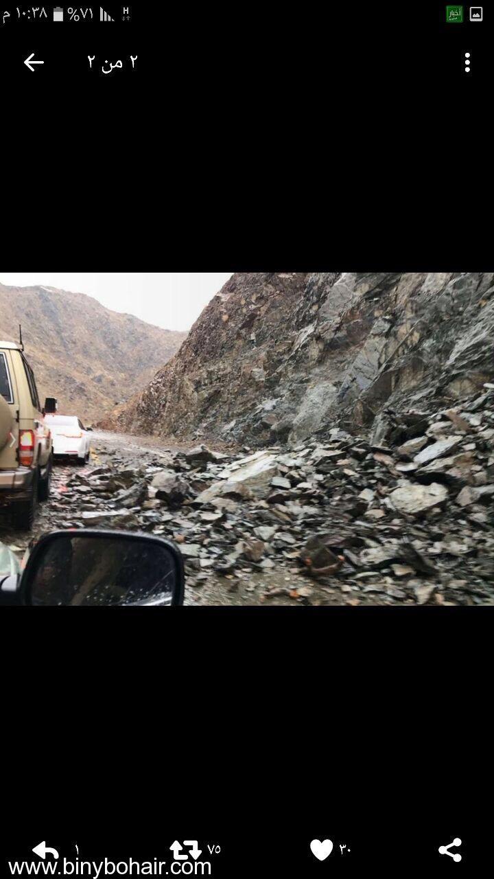 انهيارات صخرية طريق وادي قنونا ui380156.jpg