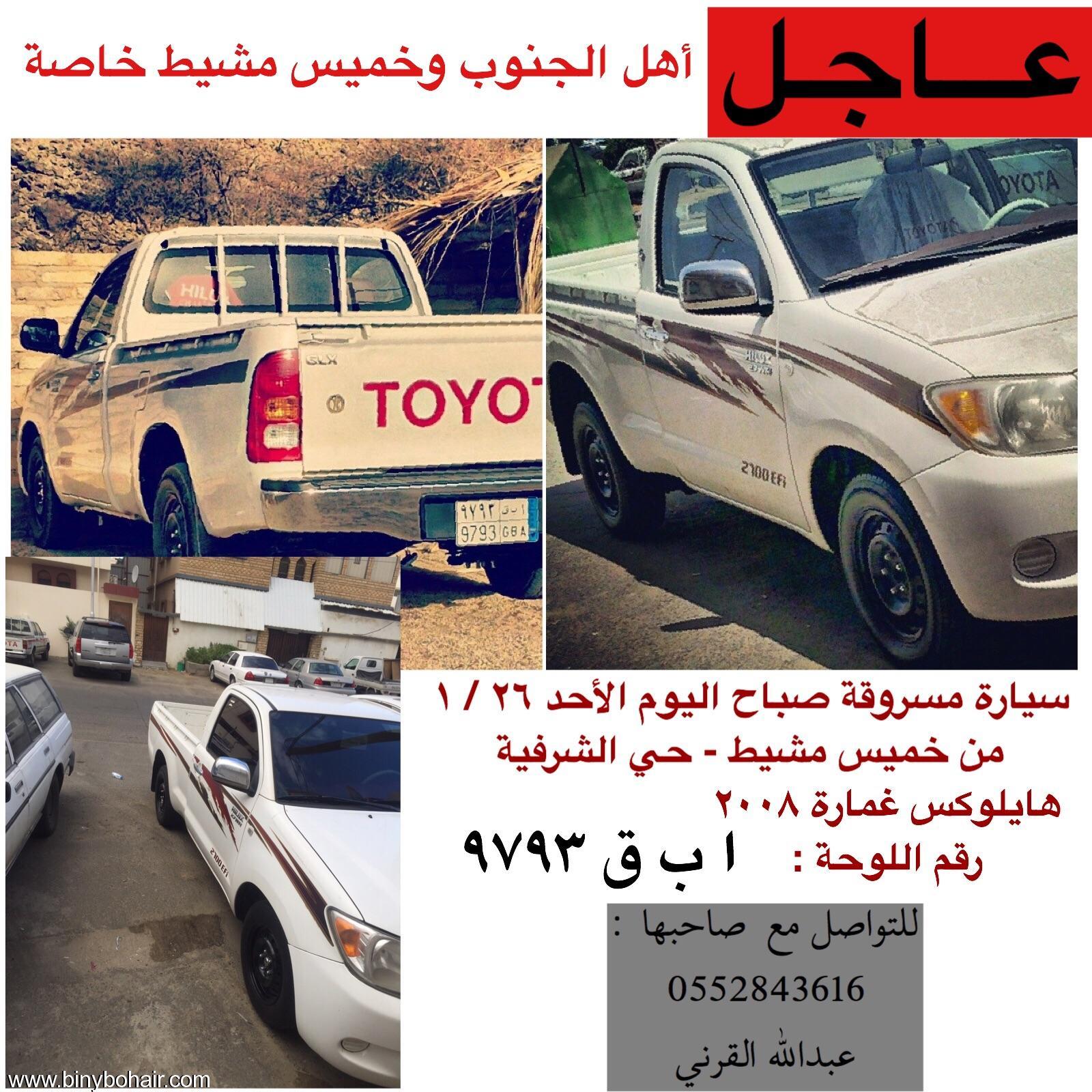 سيارة عبدالله شداد القرني تعرضت umc96433.jpg