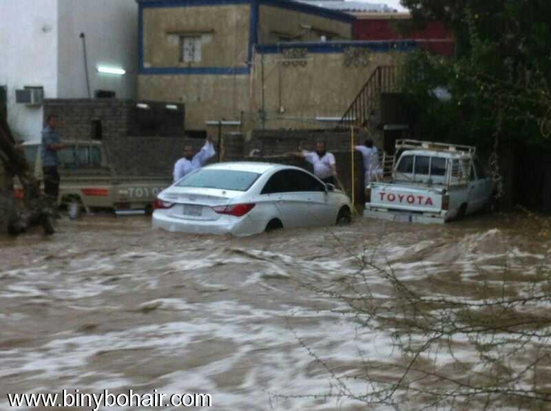 فيديو للأمطار والسيول قريتي صقارن voa75270.jpg