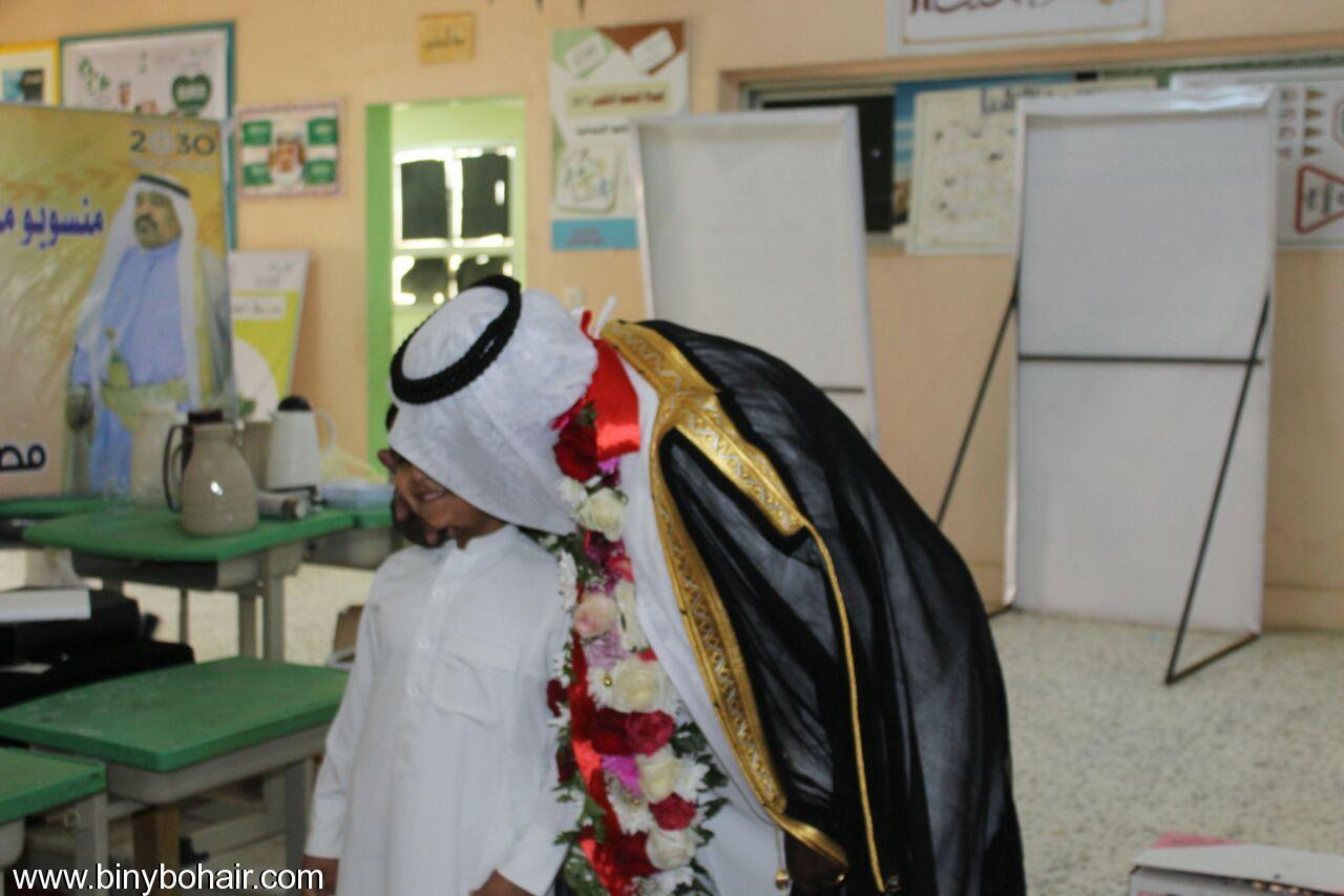 مدرسة عبدالله رواحة الابتدائية تقيم w3k54587.jpg