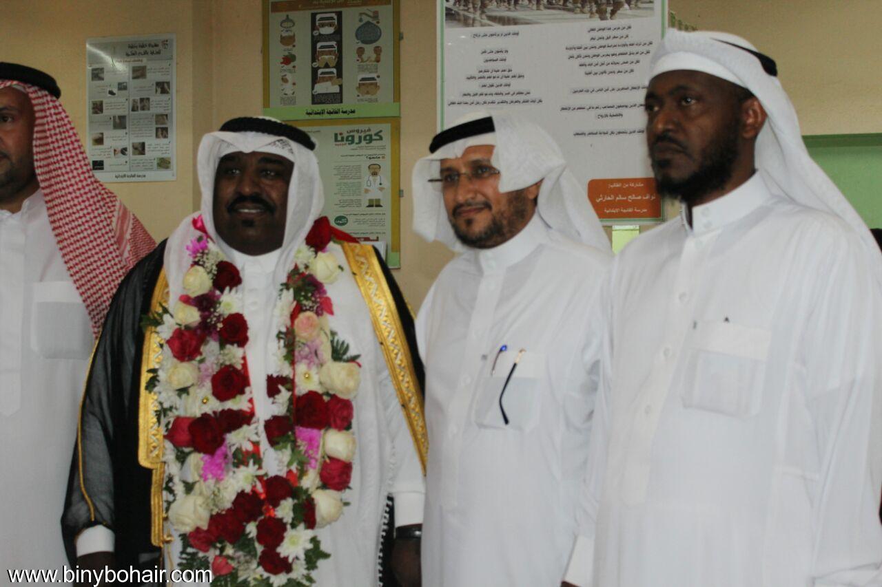 مدرسة عبدالله رواحة الابتدائية تقيم wrt54587.jpg