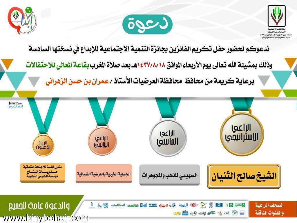 جائزةالتنمية للأبداع6 مغرب الاربعاء بقصر wxx00267.jpeg