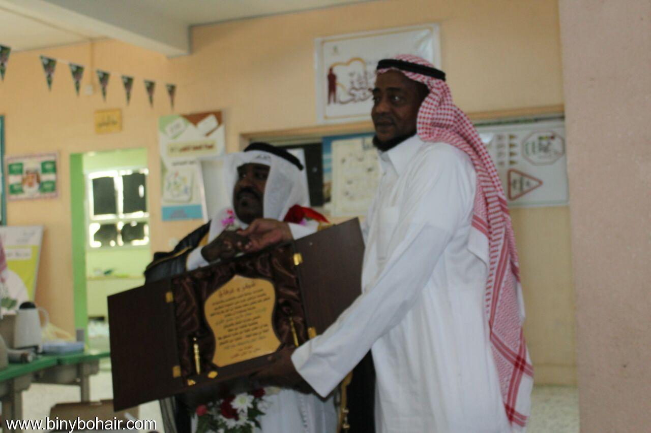 مدرسة عبدالله رواحة الابتدائية تقيم xaz54587.jpg