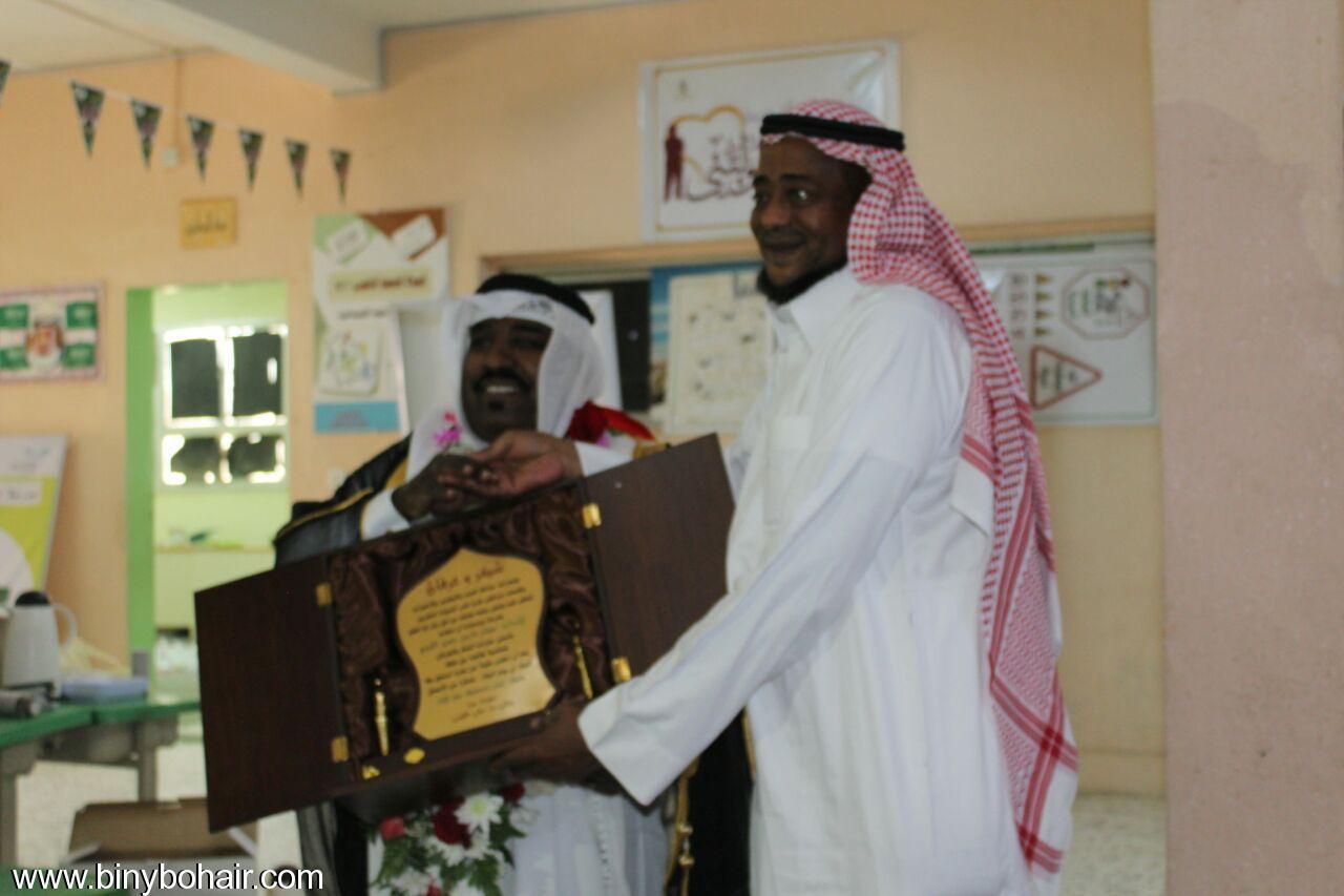 مدرسة عبدالله رواحة الابتدائية تقيم yjc54587.jpg