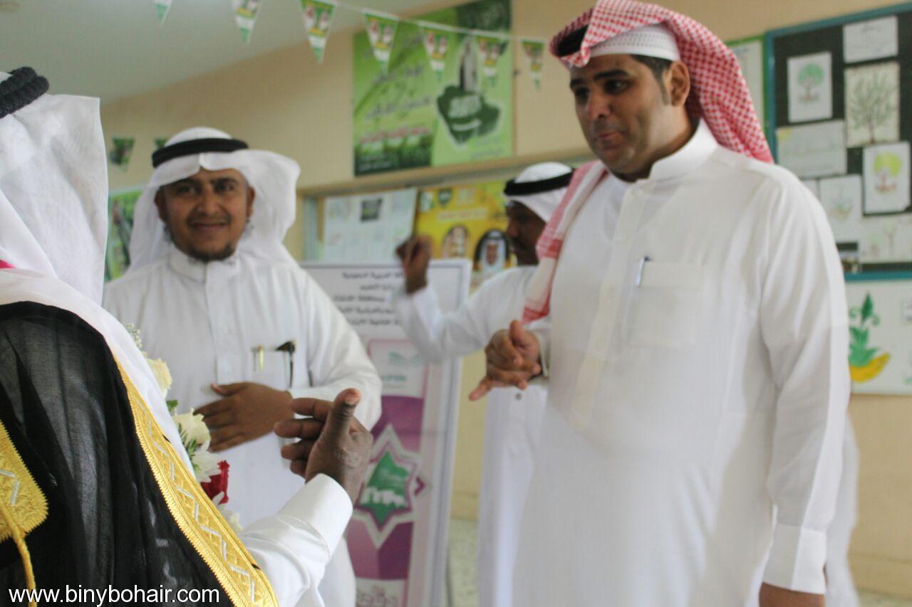 مدرسة عبدالله رواحة الابتدائية تقيم zd854768.jpg