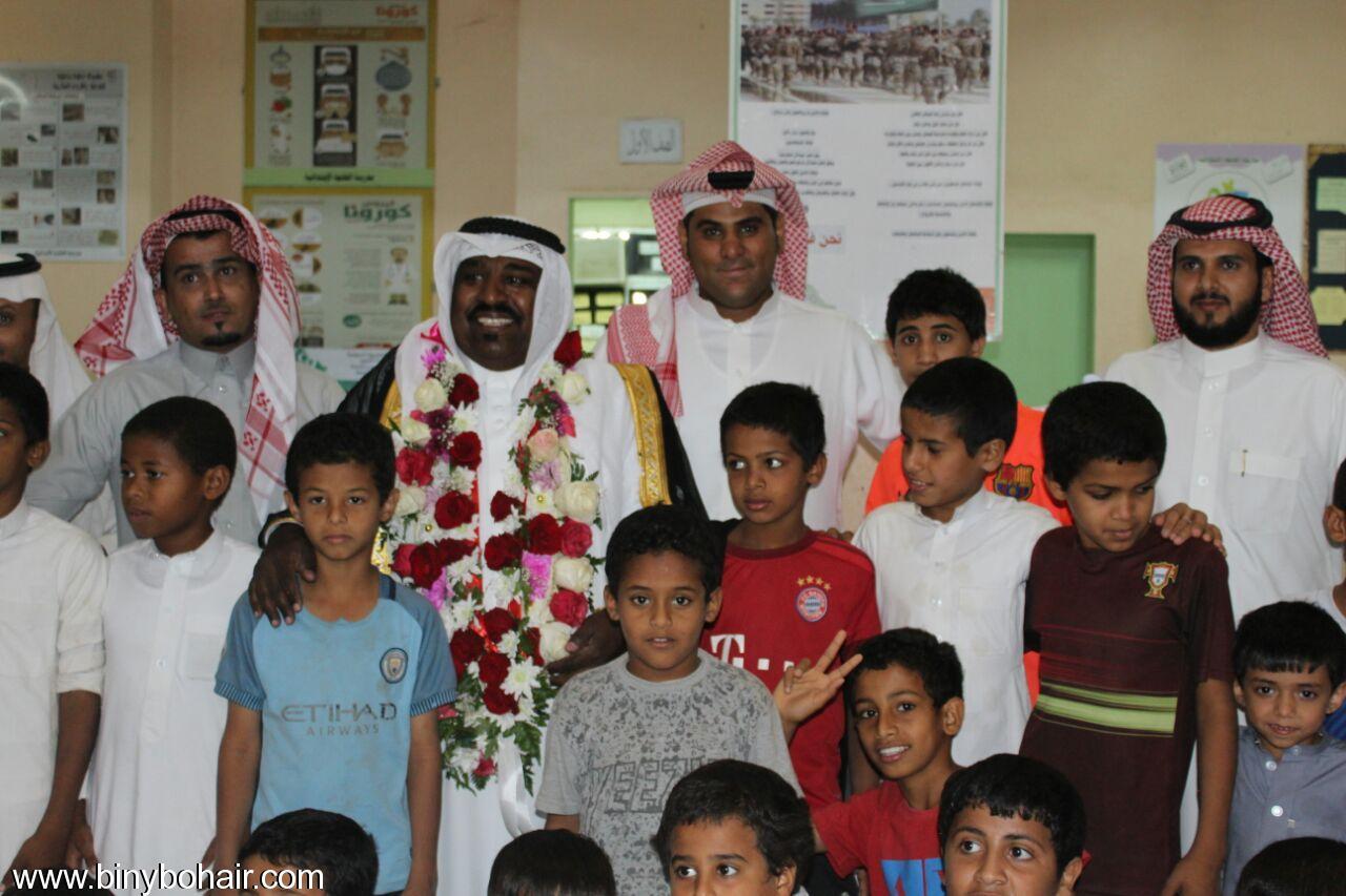 مدرسة عبدالله رواحة الابتدائية تقيم zhq54338.jpg