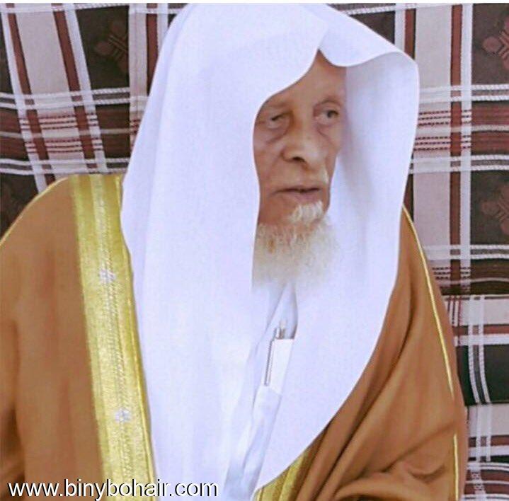 """رحمة الله الشيخ"""" بيشي وهاس"""" zm368491.jpeg"""