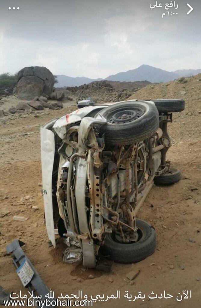 حادث تصادم طريق وادي قنونا zo045146.jpeg