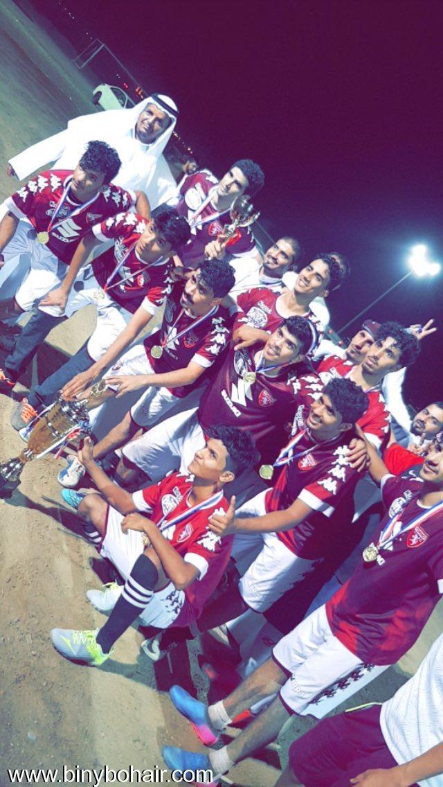 فريق المريبي لكرة القدم بطلاً zqu09956.jpg