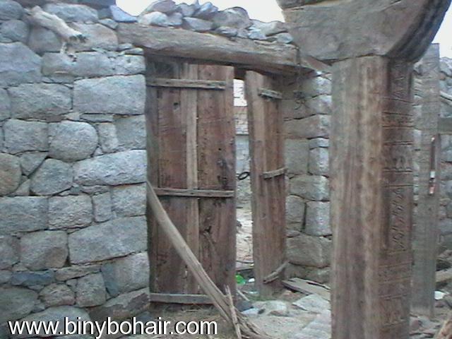 التاريخ العمراني القديم قرية الفائجة cti34375.jpg