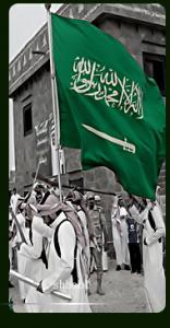 الصورة الرمزية علي بن قحمان القرني