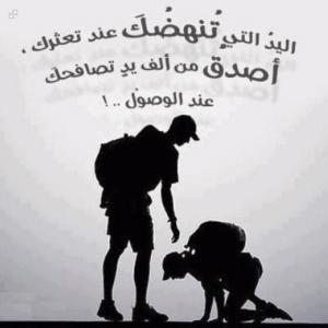 الصورة الرمزية صمتي مهابه