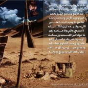 الصورة الرمزية عشق أبدوي